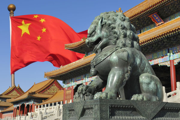 _china_thumbnail_600x400